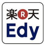楽天Edyが便利すぎる!沖縄では楽天Edyを持っているだけで支払いが楽チンに