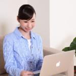 生活費に+3万円しましょう。家にいながら収入を得られるウェブサイトまとめ