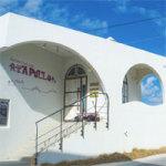 与那原町と南城市の境にある海辺のイタリアン、食堂APOLLO