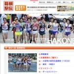 沖縄では「箱根駅伝」が放送されない!?