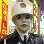 宮古島で出会った「まもる君」。あれ、誰かに似ている?