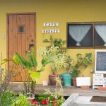 やんばるの東村にあるカフェ「帆風(ほかぜ)」が羨ましい〜。