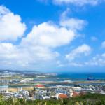 沖縄移住する場合に住みやすいエリア(沖縄本島)