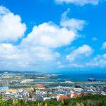 沖縄移住するのに、「与那原町」がおすすめなワケ
