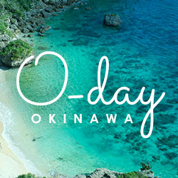 沖縄を日常にする観光サイト