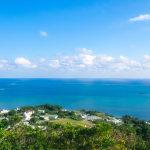 沖縄移住して好きなことをやって2年が経ちました。移住してから起こった変化・考えたこと