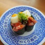 1皿100円の回転寿司!くら寿司(イオンモール沖縄ライカム店)に行ってきました