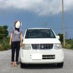 車の塩害はどのくらいあるの?沖縄で2年間使用した自家用車のサビを調べてみた(サビ取りの仕方)