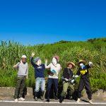 強すぎる沖縄の雑草にリベンジ。大人5人で再び、草刈りに挑んできました!