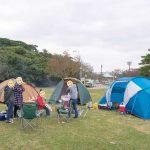 冬の沖縄でデイキャンプ。沖縄県総合運動公園(オートキャンプ場)で楽しんできました