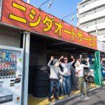 東京から沖縄へ。自動車のフェリー輸送は「ニシダオートサービス」がおすすめ!